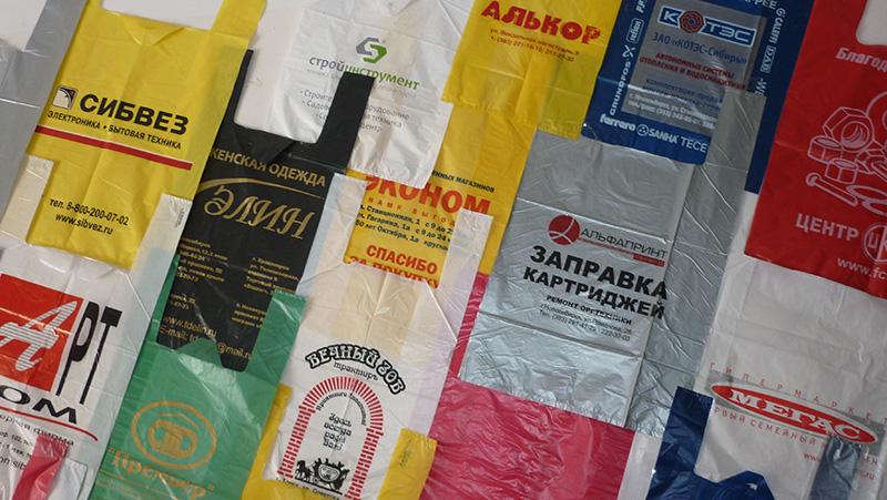 Пакеты майка с логотипом малым тиражом